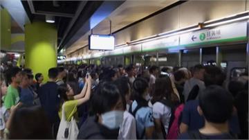 反送中/香港發起不合作運動 港鐵調景嶺站行車受影響