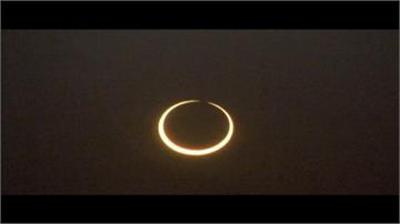 LIVE/錯過要等195年的天文奇景 日環食今日下午登場