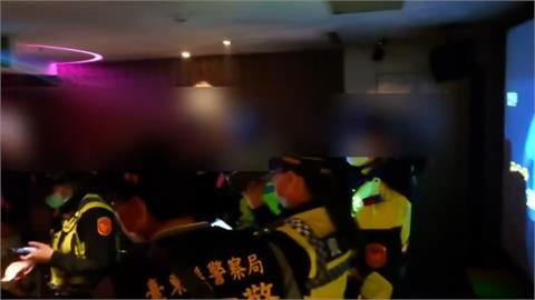 台東脫衣陪酒判免罰 警:以後怎麼掃黃