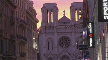 法國尼斯教堂恐攻 凶嫌為突尼西亞21歲男
