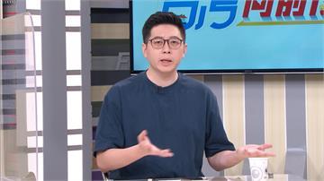 韓粉包圍服務處砸雞蛋抗議、嗆聲 王浩宇:沒做錯不須道歉