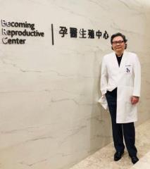 「香港試管嬰兒權威」梁家康醫師首次跨台合作  攜手「孕醫」啟動策略聯盟