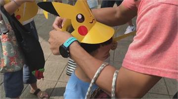 寶可夢城市快閃台南 疫情升溫全球僅3地舉辦7景點放送皮卡丘帽 估逾10萬名玩家齊聚