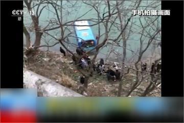 陝西公車意外墜江!駕駛、1乘客當場死亡