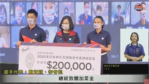 東京奧運代表團防疫計畫過關 打完2劑疫苗者回台免隔離