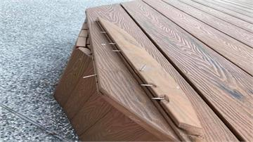 景觀橋平台木板鬆脫 男童大腿遭釘刺傷