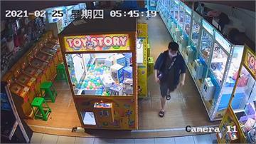 花蓮娃娃機零錢大盜 得手逾10萬打網咖被逮
