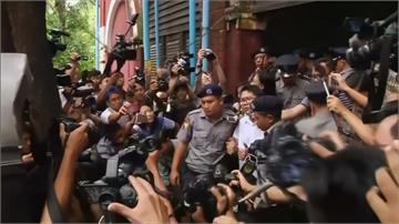逢緬甸政府特赦!兩名被關511天路透社記者獲釋