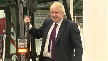 英國國會下議院保守黨取得365席大勝!強森有望1/31脫歐