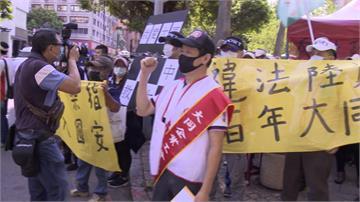 大同工會赴金管會證期局抗議 籲先查違法中資再改選