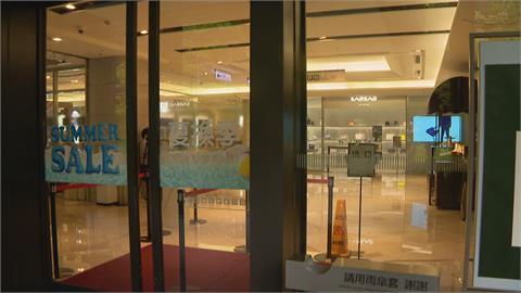 百貨防疫戰!京站延長停業至6/8 經濟部:與業者協調縮短營業時間