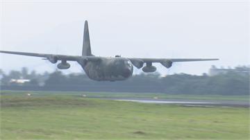 快新聞/空軍第六聯隊獲表揚 C-130等機隊秀空中戰術