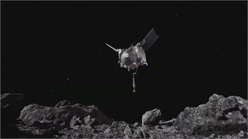 「歐西里斯號」探測器輕觸「貝努」小行星NASA創新舉! 採集樣本探索太陽系起源