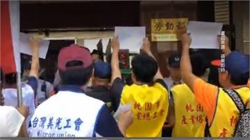 抗議勞動部打壓公投 勞團與警衝突1人傷