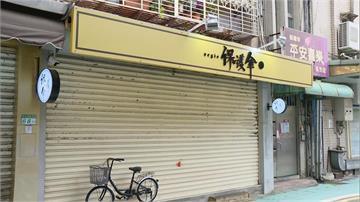 快新聞/11日恢復營業! 「保護傘」餐廳:威嚇使我們更昂首向前