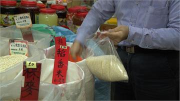 Taiwan can help!台灣米存量足 自給夠還可外援