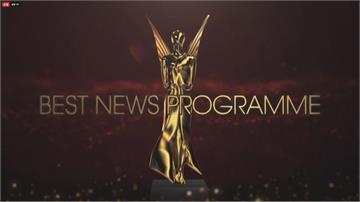 2020亞洲影藝創意大獎 首度挑戰視訊頒獎「民視晚間新聞」傲視亞洲 獲最佳新聞節目