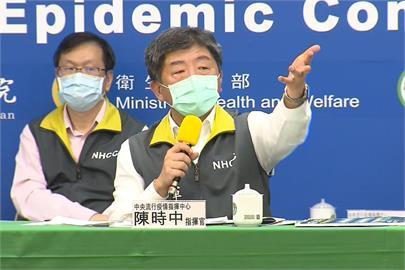 快新聞/盼降低死亡率 指揮中心:21日起每日召開線上重症病例諮詢會議