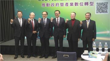 資訊服務業白皮書發表會 中華軟協提三大訴求