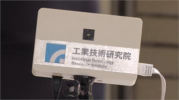 防疫新科技!工研院推出AI熱顯像儀 室外也可用
