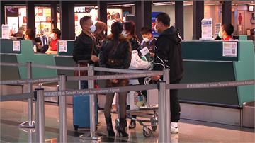 北京機場宣布入境旅客統一隔離14天!所有額外費用還得自負