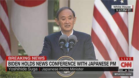 美日峰會 再次確認台海和平穩定重要性