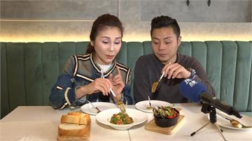 梁佑南上菜!奶油洋菇炒蝦、白酒蒜香淡菜 菜色超誘人