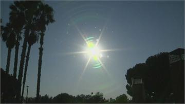 9月還這麼熱!加州熱浪又來襲高溫恐飆到49度