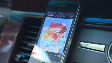 受武漢肺炎疫情影響 Uber宣布裁員3700名員工