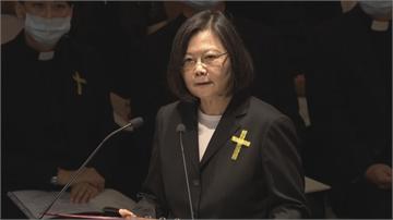 快新聞/緬懷前總統李登輝 蔡英文:持續深化台灣民主和自由