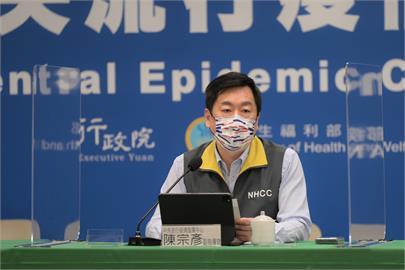 快新聞/捷克宣布贈台3萬劑疫苗 陳宗彥:感謝大家在防疫上的通力合作