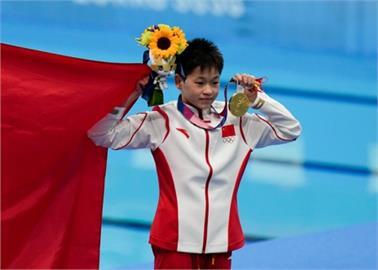 東奧/中國14歲少女跳水奪金「沒去過遊樂園」 德媒:沒有靈魂的獎牌工廠