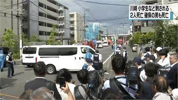 全球/日本神奈川無差別殺人事件 各方拼湊行凶動機