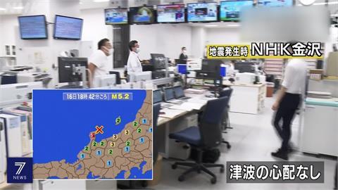 日本石川縣規模5.2淺層地震 尚無海嘯危機