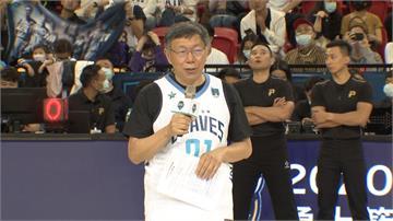 P.League+/柯文哲為新職籃開球 往上拋後嚇到急逃跑