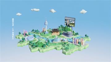 2020亞太年會改在線上開會打造3D會議空間「虛擬由首爾」
