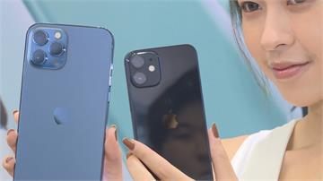 iPhone 12 Pro Max開賣! 業者「買大送小」吸買氣