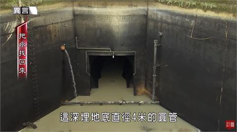 異言堂/把水找回來!全台自來水管線漏水如何解?
