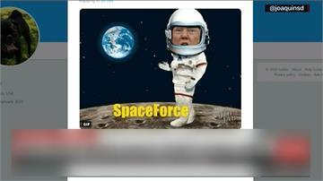 確保稱霸太空!美國正式成立太空司令部