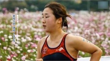 南韓鐵人運動員長期受虐 輕生後由母親揭發醜聞