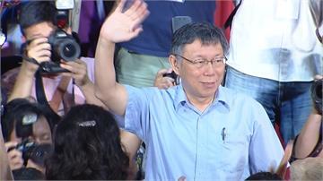 柯文哲「台灣民眾黨」成立!黨員逾一成來自北市府