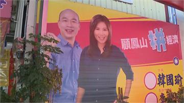 快新聞/藍營首位表態!願為黨出征高市長補選 市議員李雅靜:會帶職參選