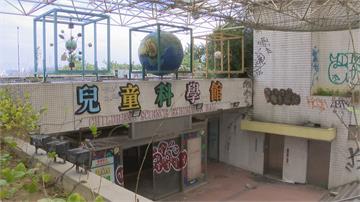 台北人兒時記憶蒙塵!台北舊兒童樂園現址如廢墟 恐淪治安死角