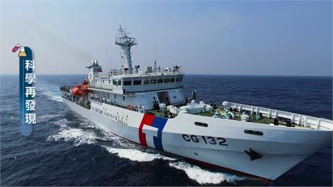 GPS精準定位!為漁船、軍艦「指點迷津」