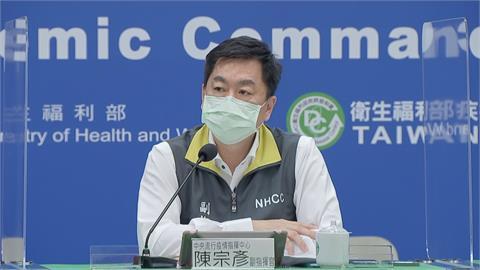 快新聞/台灣社交距離App沒有用?僅29確診者回報上傳