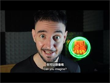 拿全班第一「考99分仍被罵」 西班牙網紅笑稱:我爸其實是台灣人