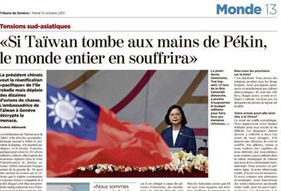 快新聞/瑞士媒體專訪駐日內瓦處代表 「台灣若落入北京手中全球將受害」