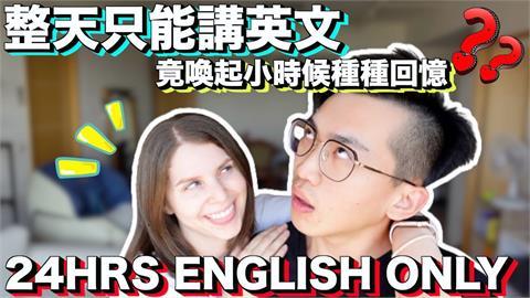 在台灣挑戰用英文點餐 店員程度老外直呼:amazing