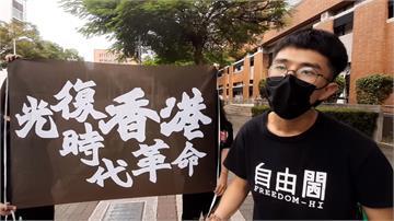「撐香港」快閃台南成大!用行動劇控訴暴力
