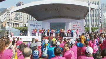 國際扶輪反毒公益路跑總統府前開跑  時隔27年國際扶輪世界年會2021台北舉辦